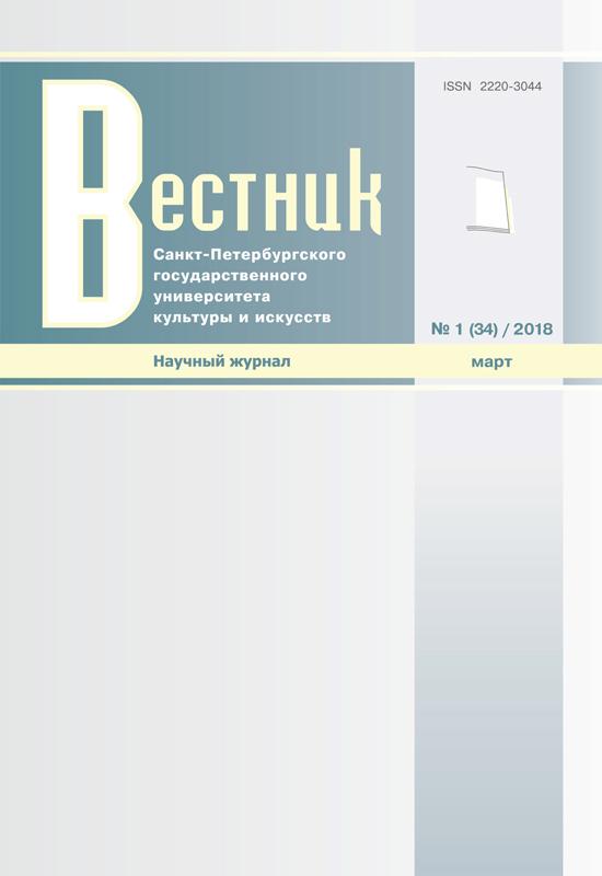 shlyuha-v-ekaterinburge-po-minimalnoy-tsene-nomer-individualnogo